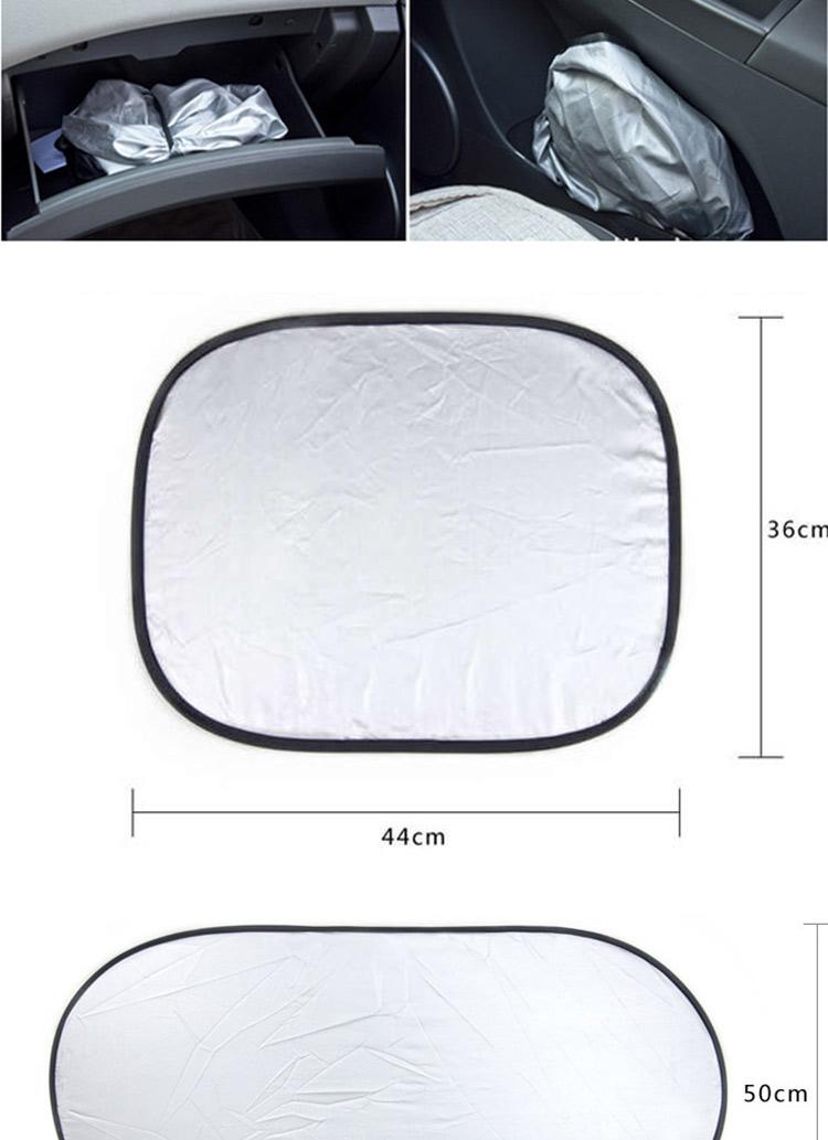 夏季涂银布汽车遮阳挡 6件套装 双圈太阳挡前挡侧挡后